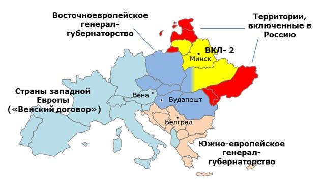 Территориально-административное разделение Европы